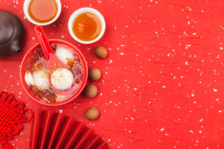 Traditional chinese sweet rice ball 写真素材 - 161934091