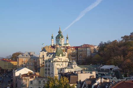 Beautiful view of St. Andrews Church and St. Andrews Descent in Kyiv, Ukraine Фото со стока