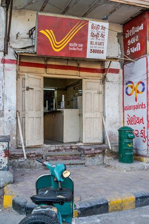 16—Jan-2017-DELHI GATE Sub Post Office-pin380004-Ahmedabad, City, Gujarat,  Indian asia Editorial