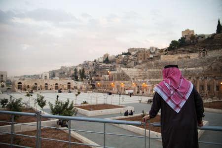 Looking Amman
