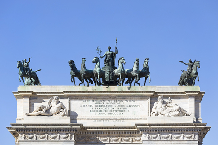 Detail of Porta Sempione (Sempione Gate) in Milan, Italy. Stock Photo