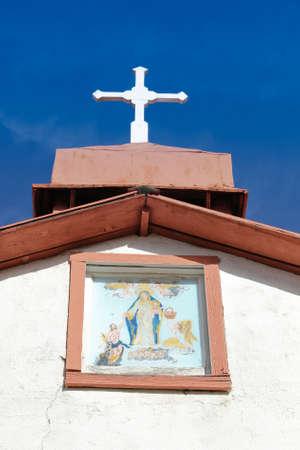 Cross with Virgin Mary