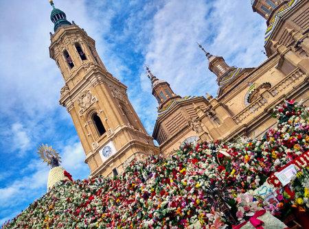 zaragoza: El Pilar, in Zaragoza Spain
