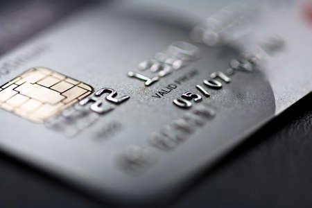 visa: platinum credit card