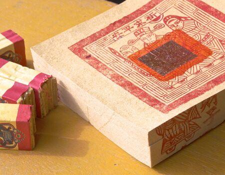 money to burn: Joss paper burn some paper money for the Gods