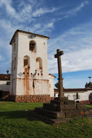 View of the church of Chinchero Sacred Valley of the Incas photo
