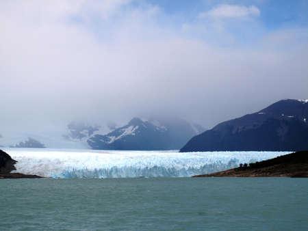 perito: View of the Perito Moreno
