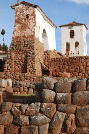 ensemble: Architectural ensemble of Chinchero Peru