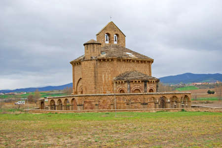 Santa Maria de Eunate Church  Navarre photo