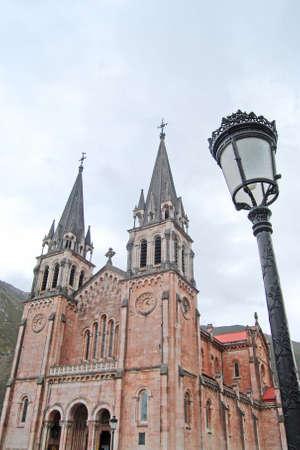 Covadonga Cathedral  Asturias  Spain