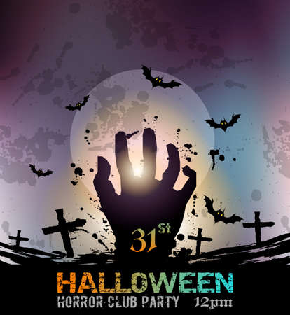 dark forest: Halloween Fear Horror Party Background for flyers or posters Illustration
