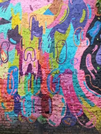 Sao Paulo, Sao Paulo, Brazil; 11222014: Colorful mural of street art about textures and colors with psychedelic shapes located in Batman Alley or Beco do Batman, a street with graffiti in Sao Paulo Editorial