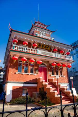 chinese schoolhouse, Chinatown, Victoria, Vancouver Island, British Columbia