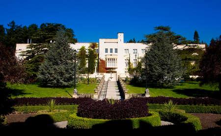 Royal Roads University, Victoria, Vancouver Island, British Columbia