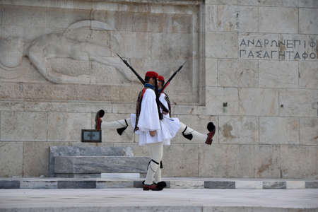 Parliamentary Guards of Athens