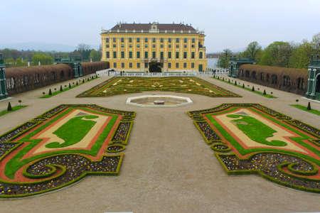 sch:  Sch nbrunn Palace Garden - Vienna Editorial