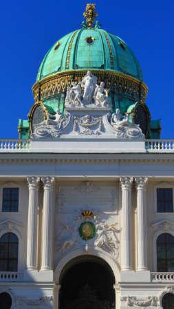 hofburg: Hofburg Palace Cupola - Vienna
