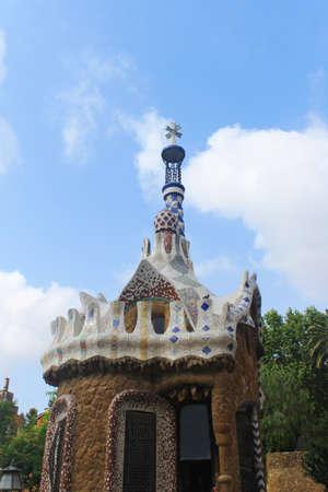 gaud: Park Guell Building - Barcelona
