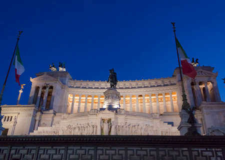 nation: Altar of the Nation - Rome Stock Photo