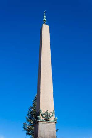 obelisk: Vatican Obelisk - Rome