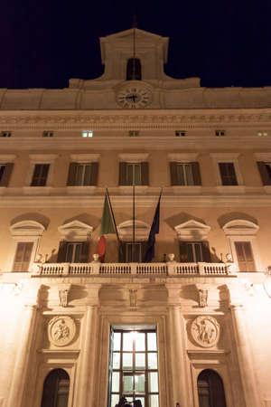senators: Palazzo Montecitorio - Rome