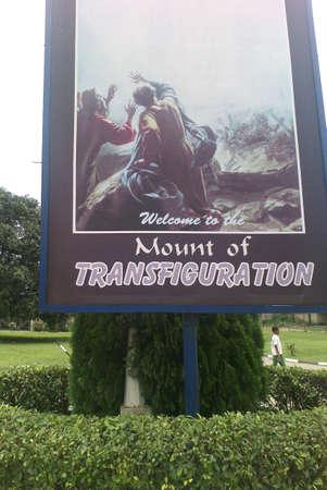 billboard posting: Mount of transfiguration on a billboard Stock Photo
