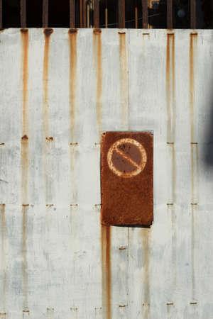 prohibido el paso: No se muestra de violación en una puerta oxidada