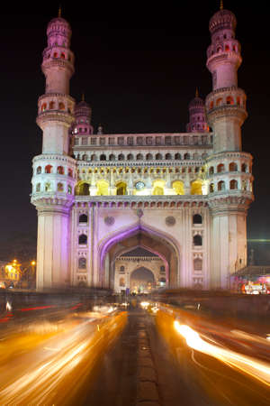 golconda: Charminar, Famous monument in Hyderabad, India
