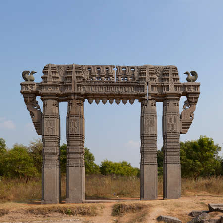 andhra: The Warangal Fort. Andhra Pradesh, India.