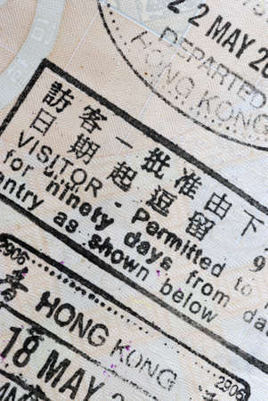 customs official: Macro of part of a Hong Kong visitor permit taken from the inside page of an asian passport