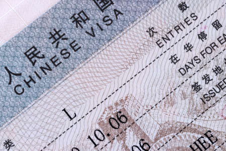 customs official: Macro view of part of a Chinese Visa document on the inside page of a passport Stock Photo