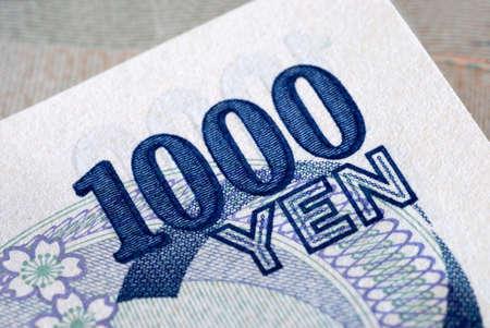 Detail of Japanese Yen 1000 bill photo