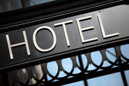 entrance sign: Hotel entrance sign. Stock Photo