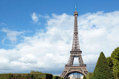 Eiffel Tower distant landscape view, copy space