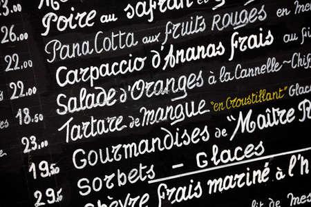 french cafe: Restaurant menu board Paris France close up Stock Photo