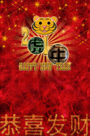Chinese New Year 2010 with Tiger and Greetings photo
