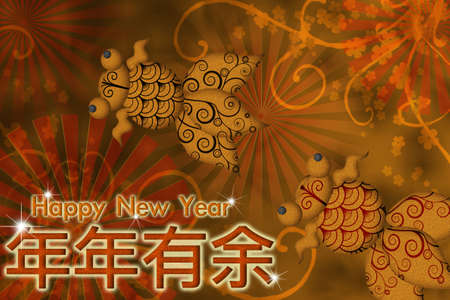 Chinese New Year 2010 with Goldfish and Abundance Character Banco de Imagens