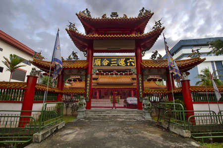 Chinese Temple Main Gate Entrance in Singapore photo