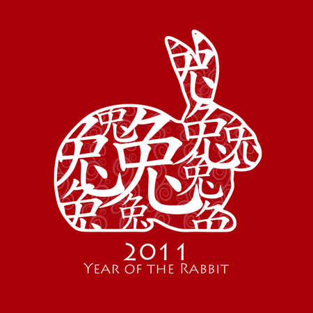 joyous: Year of the Rabbit 2011 with Chinese Symbol on Red Background