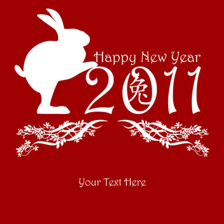 chinese new year rabbit: Chinese New Year Rabbit holding 2011 Red with Peony Flowers Motif