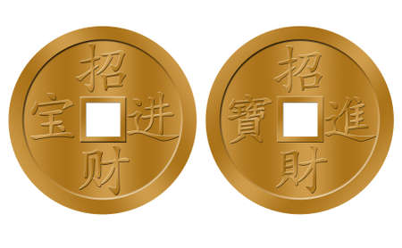 asian coins: Wishing You Bring in Wealth and Treasure Chinese Gold Coin Illustration Simplified and Traditional Symbols