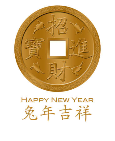 Happy New Year of the Rabbit 2011 Chinese Gold Coin Illustration Stock Illustration - 8346489