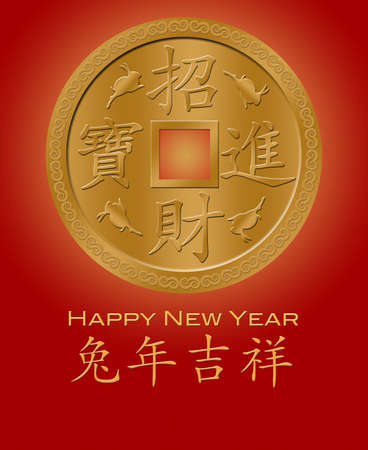 Happy New Year of the Rabbit 2011 Chinese Gold Coin Illustration Red Background illustration