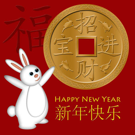 Rabbit Welcoming the Chinese New Year with Gold Coin Illustration Red Background illustration