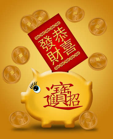 red packet: Chinese New Year Piggy Bank Illustration with Red Packet Gold Coins