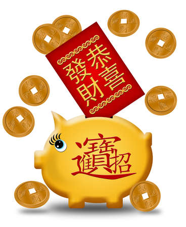 Chinese New Year Piggy Bank Illustration with Red Packet Gold Coins on White