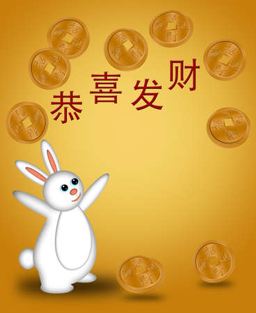Chinese New Year 2011 Rabbit Welcoming Prosperity  Illustration with Coins Gold Background illustration