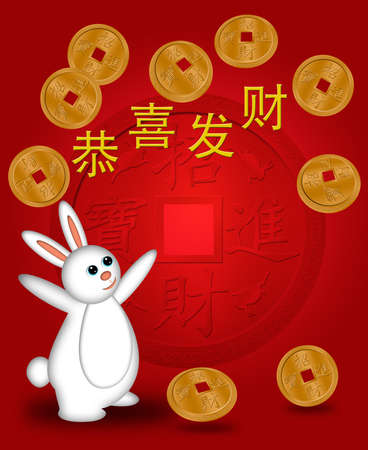 Chinese New Year 2011 Rabbit Welcoming Prosperity  Illustration with Gold Coins