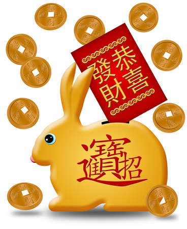 chinese new year rabbit: Chinese New Year Rabbit Bank Illustration with Red Packet Gold Coins White Background Stock Photo