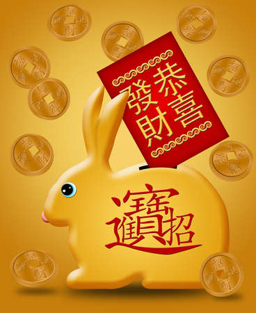 chinese new year rabbit: Chinese New Year Rabbit Bank Illustration with Red Packet Gold Coins Stock Photo